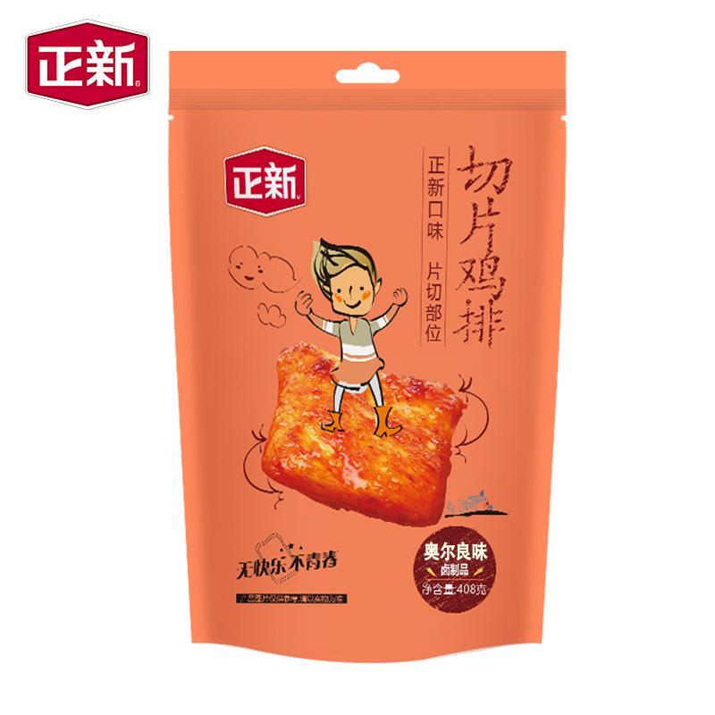 休闲网红零即食小吃奥尔良香辣卤味特产独立包装 160g 正新鸡排切片