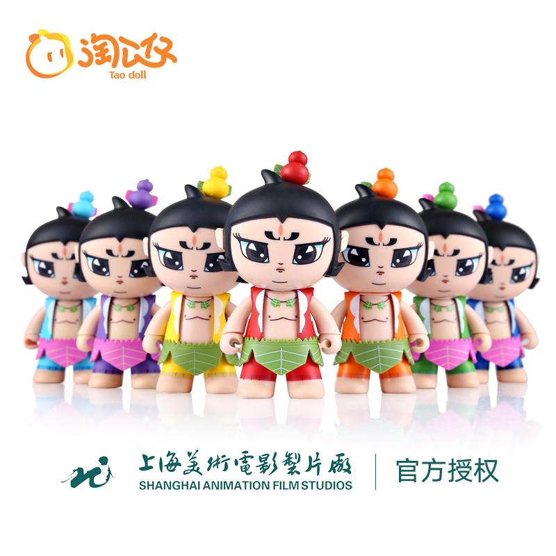 葫芦娃玩具 葫芦兄弟套装手办模型国漫儿童玩偶生日礼物淘公仔