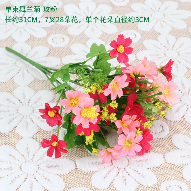 干花仿真花束塑料花假花小把花束装饰插花花绢花布花手捧花摆件