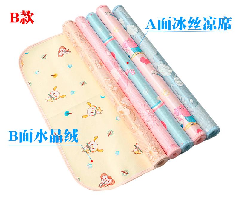 夏季冰丝宝宝隔尿垫婴儿防水可洗大号超大经期垫月事垫姨妈月经垫
