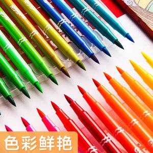 得力软头水彩笔彩色画笔小学生36色儿童幼儿园绘画套装48色毛笔无毒可水洗24色专业美术专用双头颜色涂色彩笔