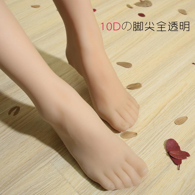 裆水晶丝般包芯丝连裤袜子 t 脚尖透明低腰超薄隐形丝袜 10d 双包邮 3