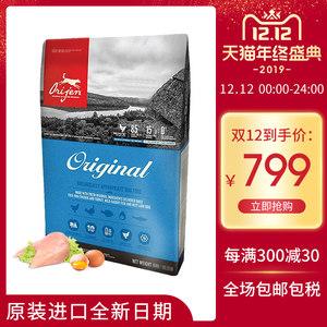 加拿大进口渴望11.4kg无谷猎食原味天然狗粮犬粮11.4kg全犬粮