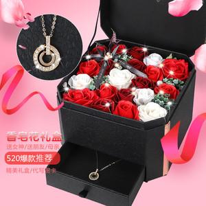 520情人节创意礼品送老婆爱人女友生日礼物母亲节实用礼物送妈妈