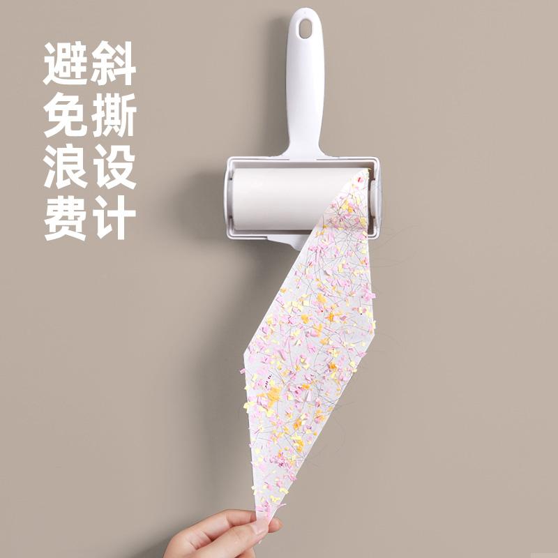 粘毛器滚筒可撕式替换粘毛卷纸滚刷衣服黏毛去卷毛刷粘尘沾毛神器