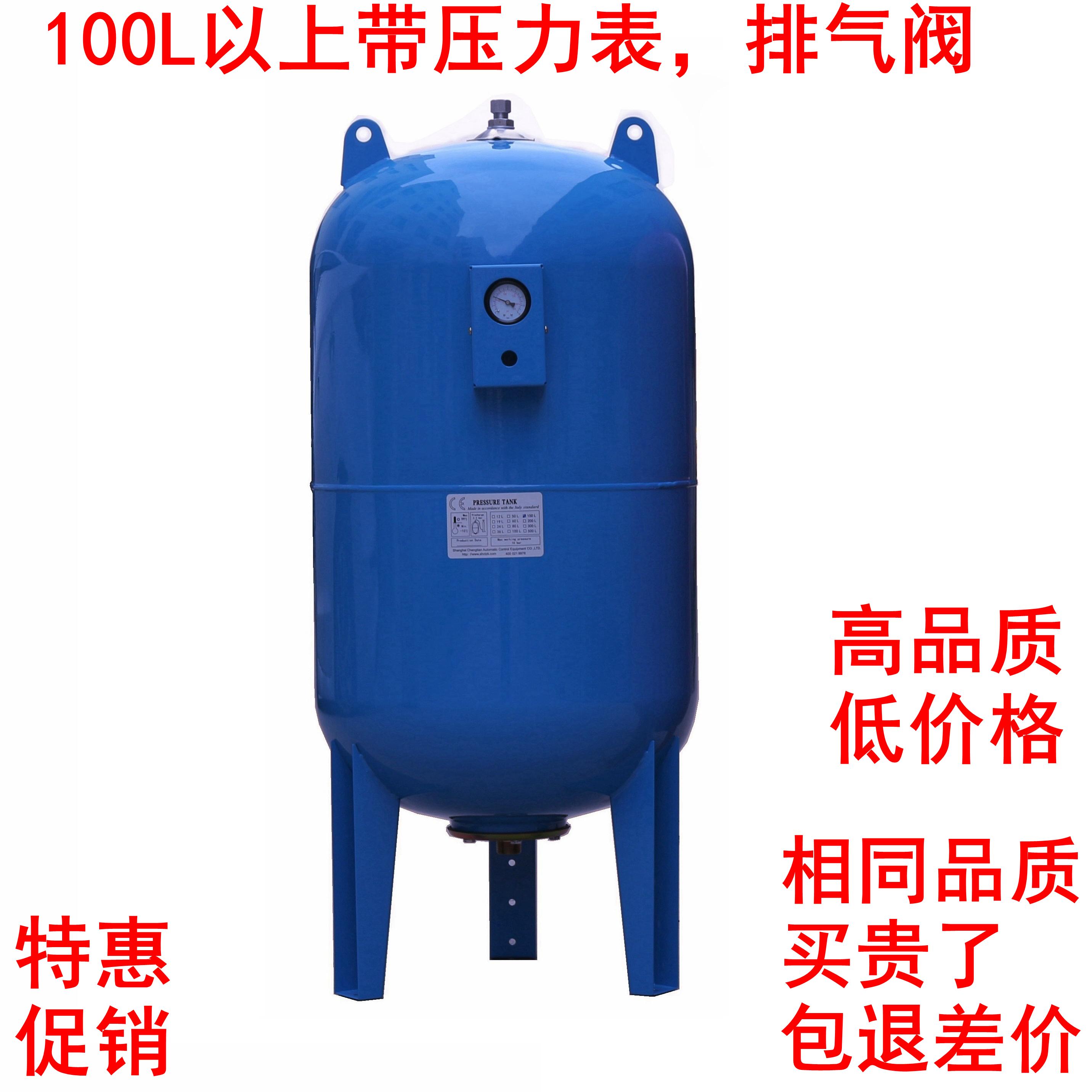 2L-24L膨胀罐/气囊式压力罐/100L气压罐150L稳压罐8L/ 默认发红色