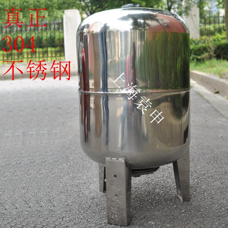 304不锈钢膨胀罐 不锈钢压力罐 稳压罐 定压罐 膨胀水箱立式