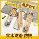 Chopstick spoon set children's chopsticks fork portable single-packed box wooden student tableware three-piece set
