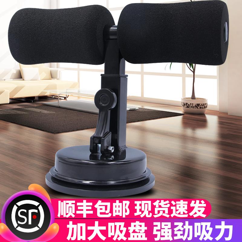 仰卧起坐器吸盤式男女健身器材家用收腹機運動鍛煉多功能瘦減腹部