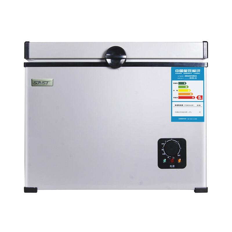 冷藏冷冻家用小型冰柜冷柜卧式冷柜冰柜迷你母乳柜 35L BC BD 先科