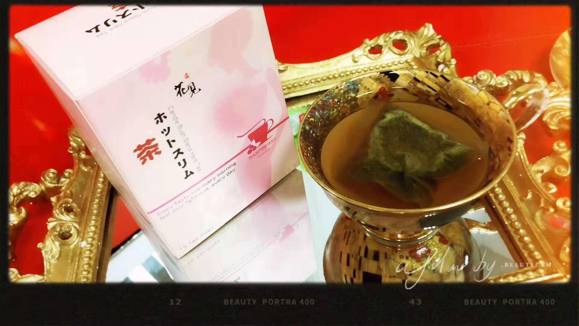 肠排 diet 日本要剂师推荐樱花见美人茶纤腰袋装茶含蜡烛花路易波士
