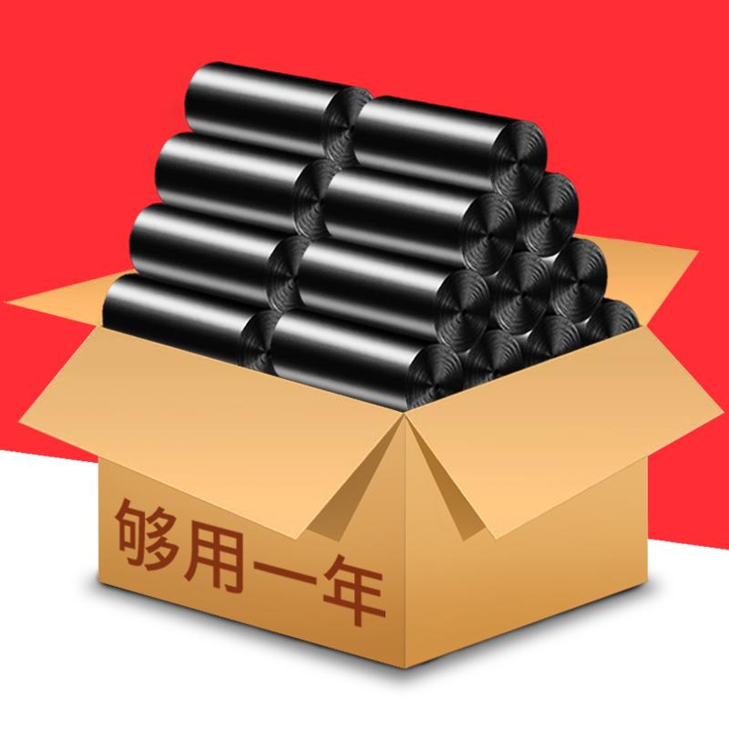 垃圾袋家用手提式实惠装加厚黑色厨房背心式一次性中号卷装塑料袋591307731222 - 0元包邮免费试用大额优惠券