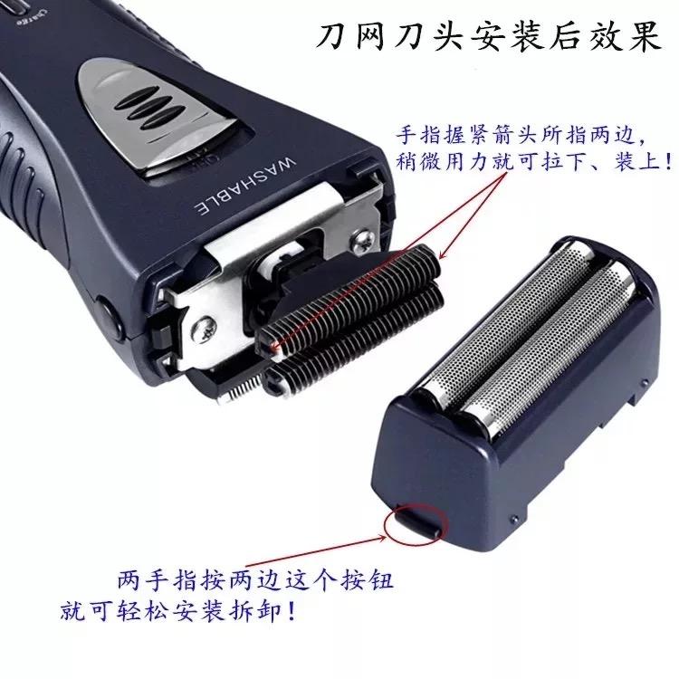 通用  往复式刮胡刃网罩配件原装男 622 飞科剃须刃刃头刃网 FB5 FS623
