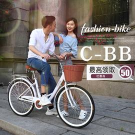 自行车女式轻便成年成人普通代步通勤上班复古24寸淑女学生男单车