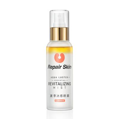 可美水光精华喷雾女保湿补水玻尿酸烟酰胺养护柔肤水女护肤品正品