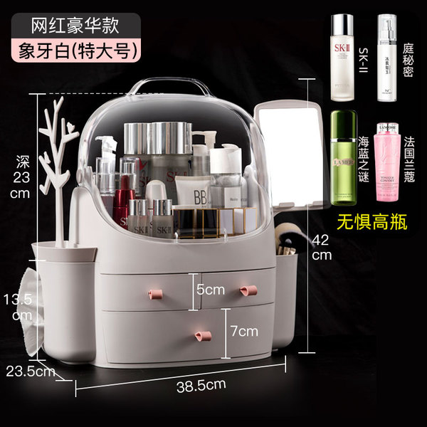 网红化妆品收纳盒家用口红护肤品置物架桌面梳妆台整理防尘化妆盒