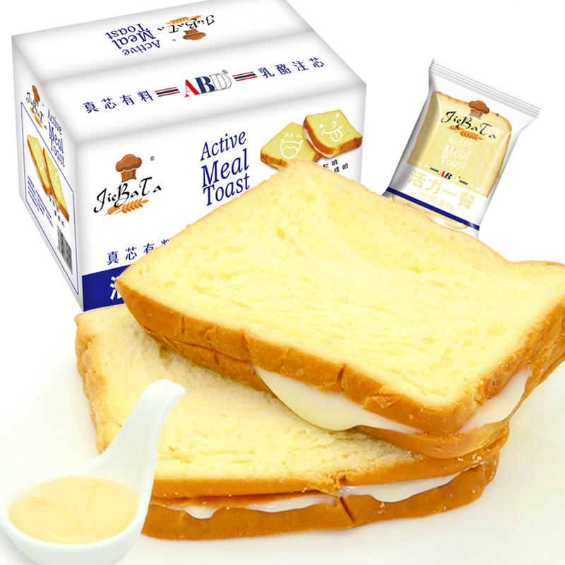 abd吐司面包乳酪夹心营养早餐活力一餐面包蛋糕零食整箱包邮