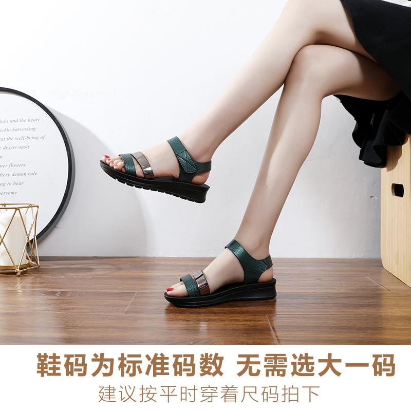 妈妈凉鞋女夏平底30岁孕妇防滑40岁中年软底中老年凉拖鞋50真软皮 - 图1