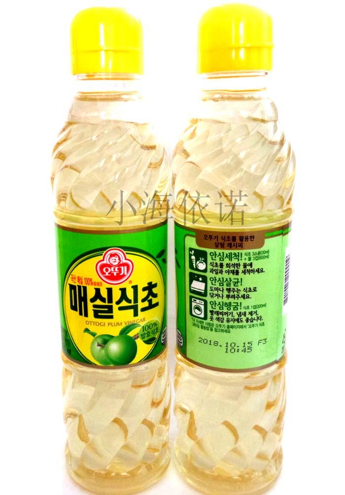 包邮韩国进口醋 调味品 奧土基青梅醋 不倒翁青梅醋 梅实醋 500ml