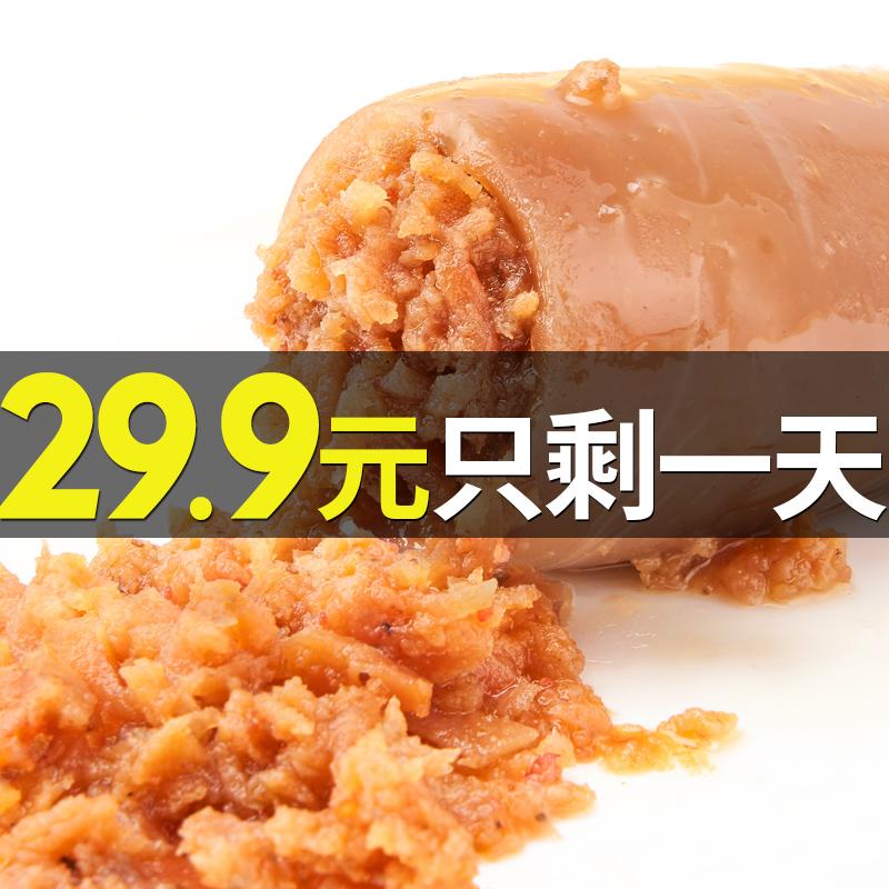 鱿鱼仔墨鱼仔带籽即食海鲜零食小吃休闲食品章鱼海兔麻辣熟食整箱