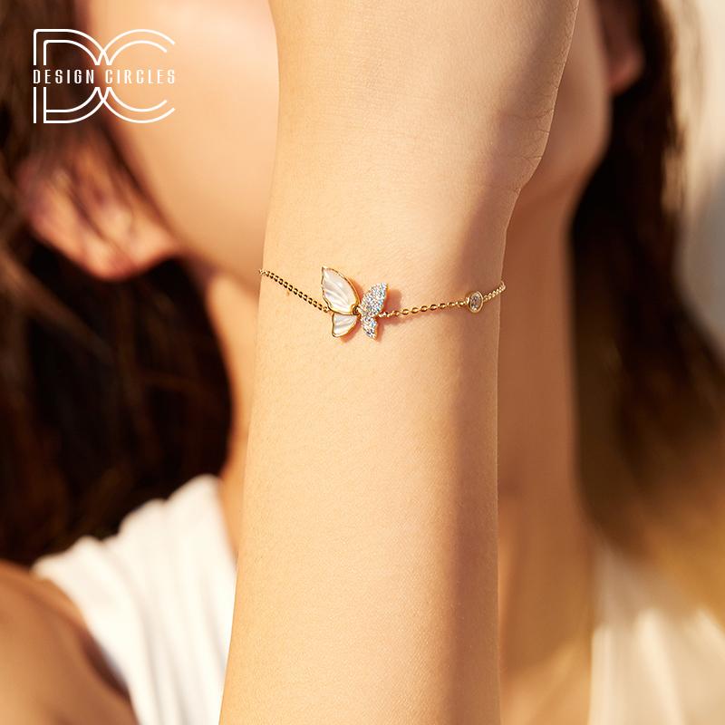 周大生子品牌/设界 S925银 蓝锆石天然母贝可扇动翅膀 蝴蝶 手链