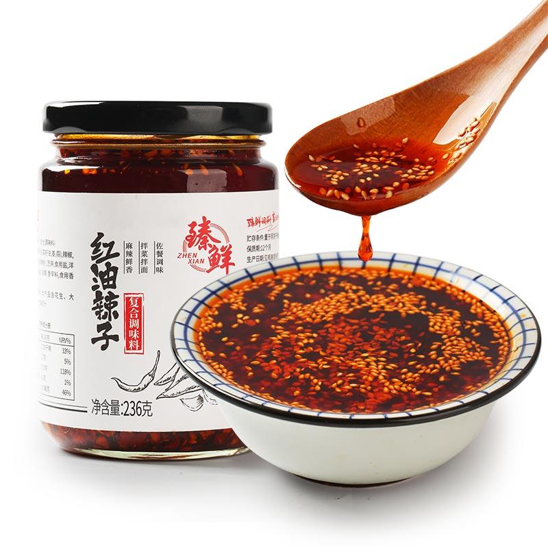 麻辣油泼辣子 臻鲜 香辣红油辣椒油