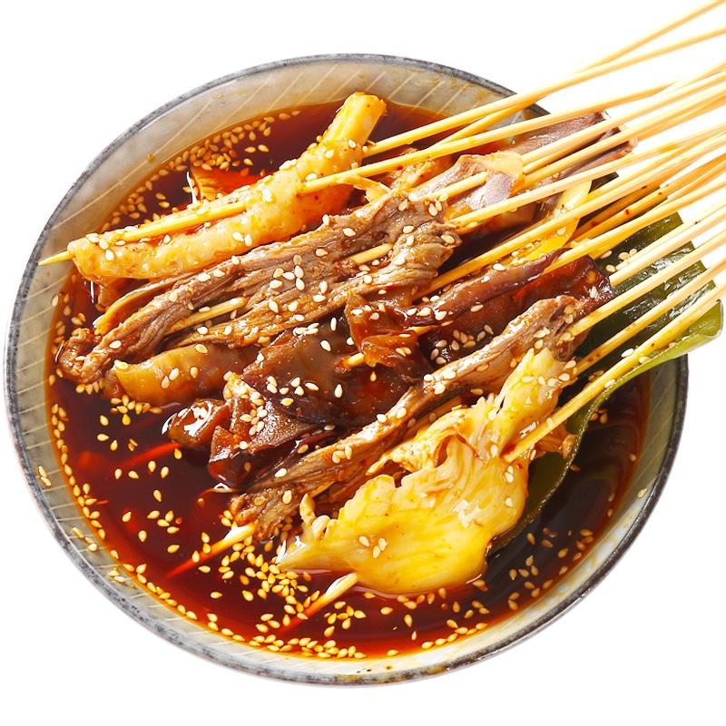 臻鲜乐山钵钵鸡调料特麻辣商用冷串串火锅麻辣烫底料包冷锅串串香
