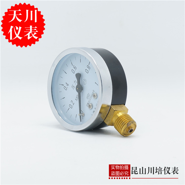 天川普通水,气压力表Y-60,0-0.1,0.16,0.25,0.4,0.6,1,1.6,2.5MPA