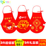3 loaded spring and winter babies thin red underwear cotton baby clothes male and female rat thick pocket child care nursing belly circumference