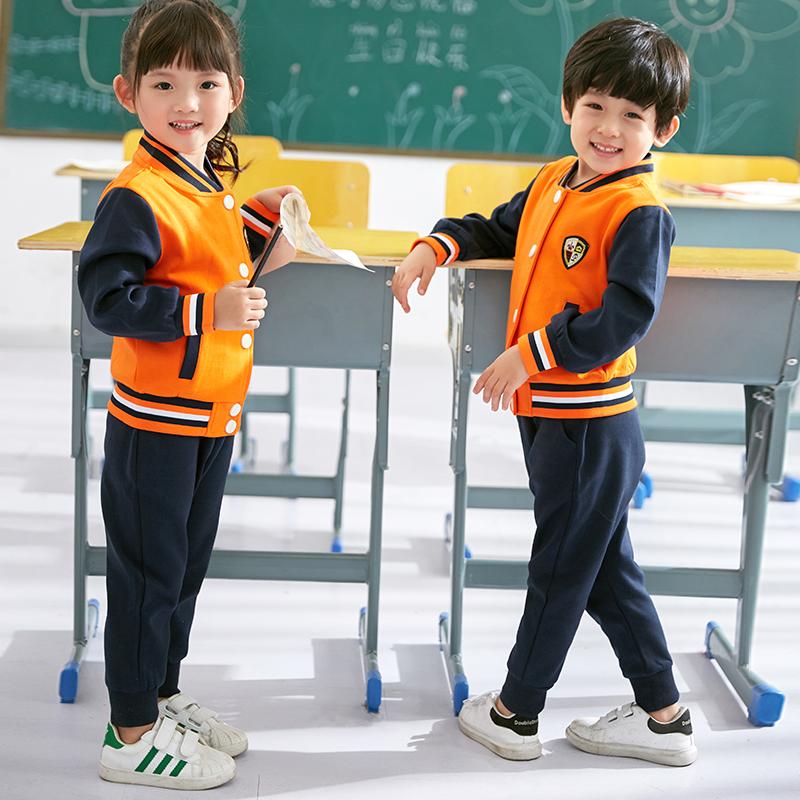 幼儿园园服春秋装橘色儿童学院风班服小学生校服冬季运动会三件套