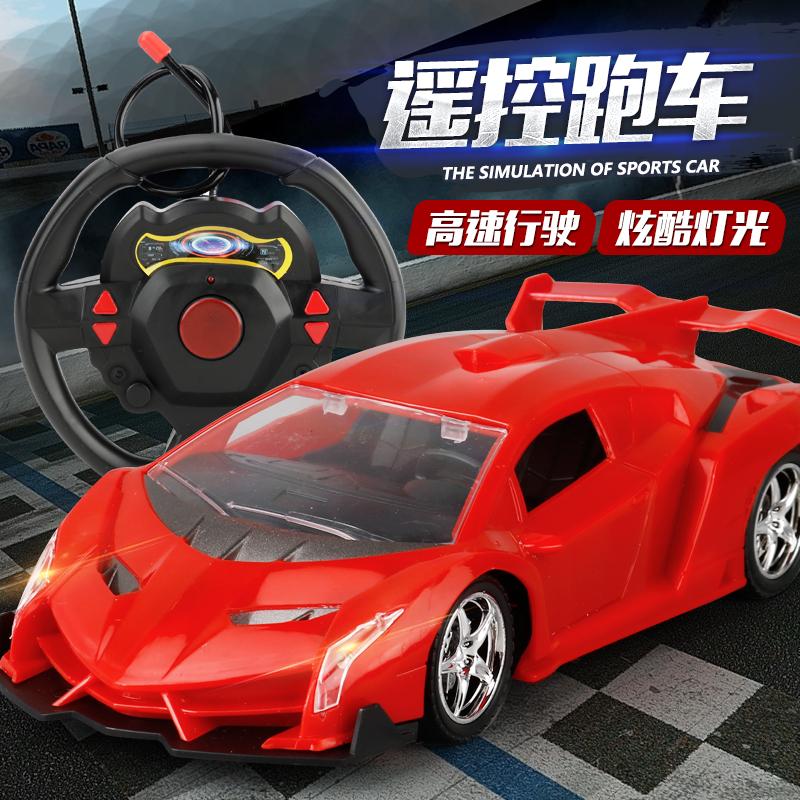 遥控车越野车无线遥控汽车儿童玩具车男孩充电动耐摔四轮漂移Q