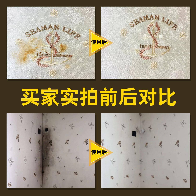 墙布壁布壁纸清洁剂免洗专用强力去污剂洗墙纸干洗清洗剂家用神器