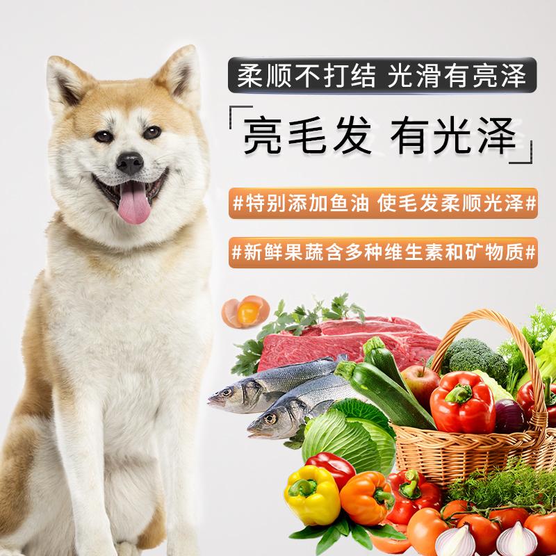 奥丁西餐厅狗粮 通用型 成犬金毛萨摩耶阿拉斯加狗粮10kg优惠券
