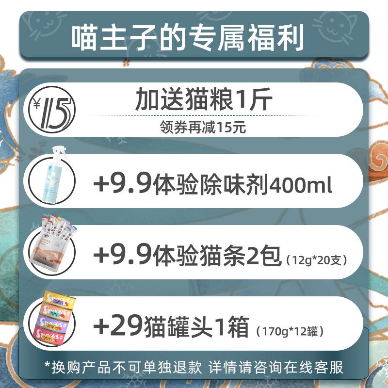 奥丁猫粮 幼猫成猫猫粮天然粮牛肉味猫粮 10kg顺丰加急优惠券