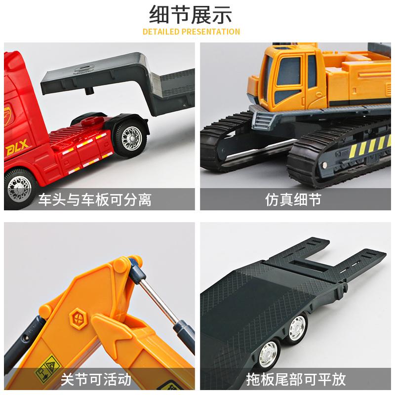 儿童玩具车坦克挖掘机运输车工程车套装仿真模型男孩平板拖车玩具