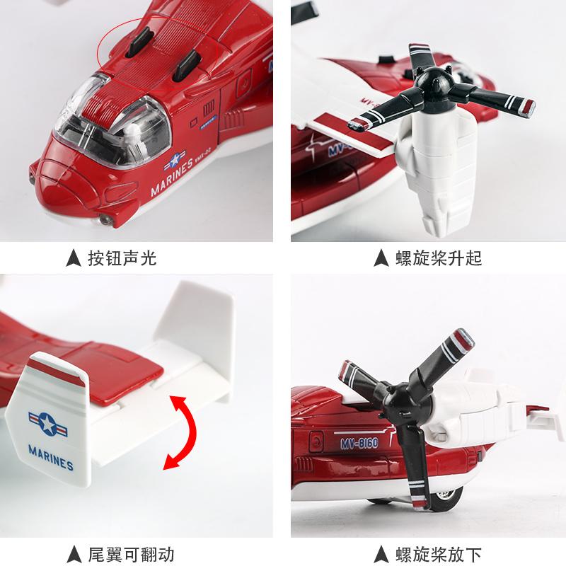 男孩合金飞机模型客机玩具仿真飞机轰炸机金属战斗机儿童飞机玩具