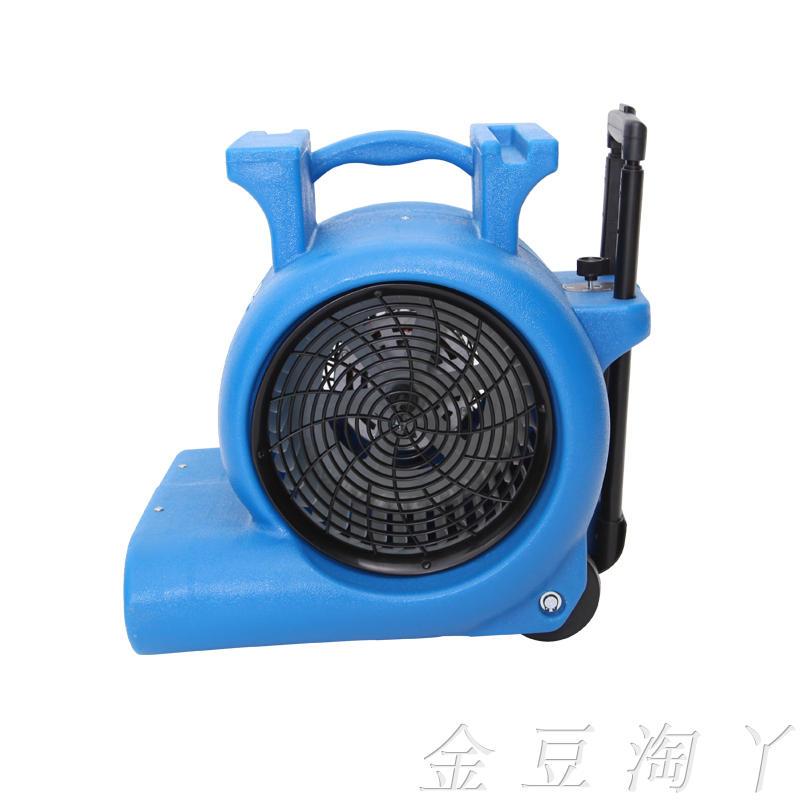 洁霸BF535大功率地面吹干机地板吹风机 吹地机地毯鼓风机风干机