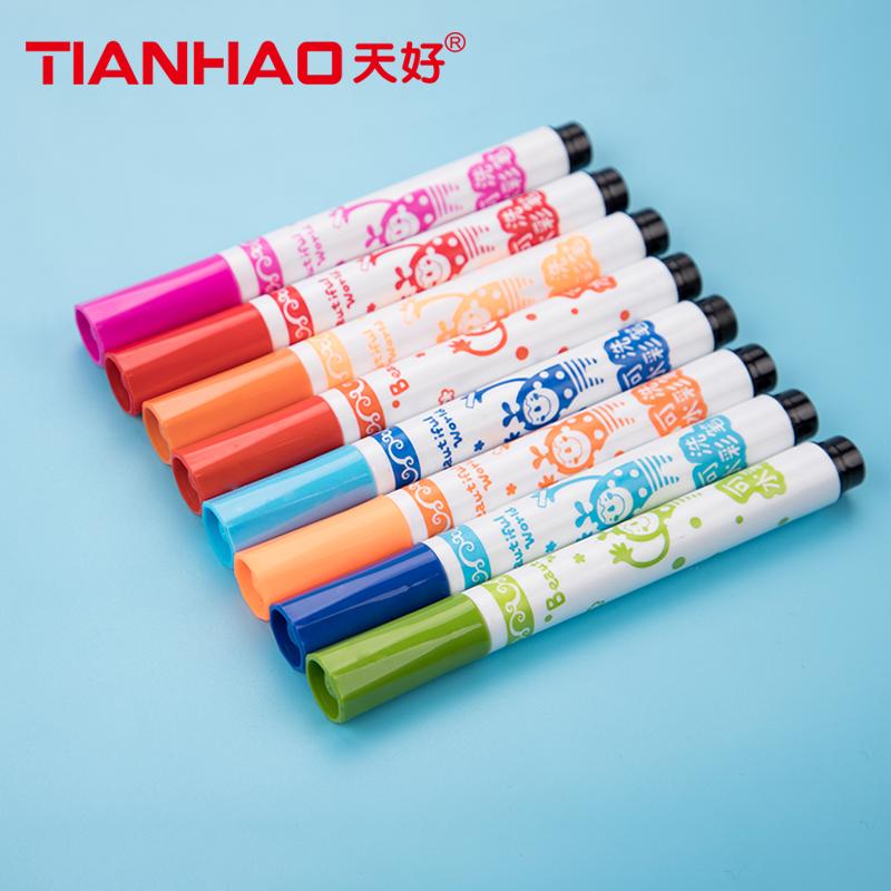 天好趣味卡通小雨伞单头单色水彩笔套装儿童用小学生用12色24色36色可选可水洗绘画笔初学者手绘