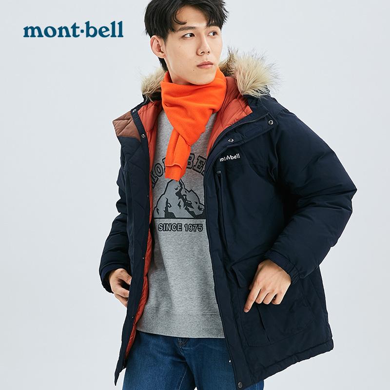 montbell男款冬季新款防泼水加厚中长保暖大衣鹅绒羽绒服1101545