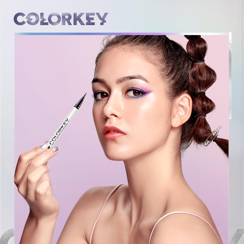 眼线笔防水防汗持久不晕染不易脱色定妆流畅持妆眼线液笔 ColorKey