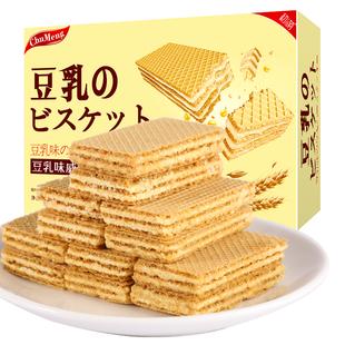 日本风味豆乳威化饼干