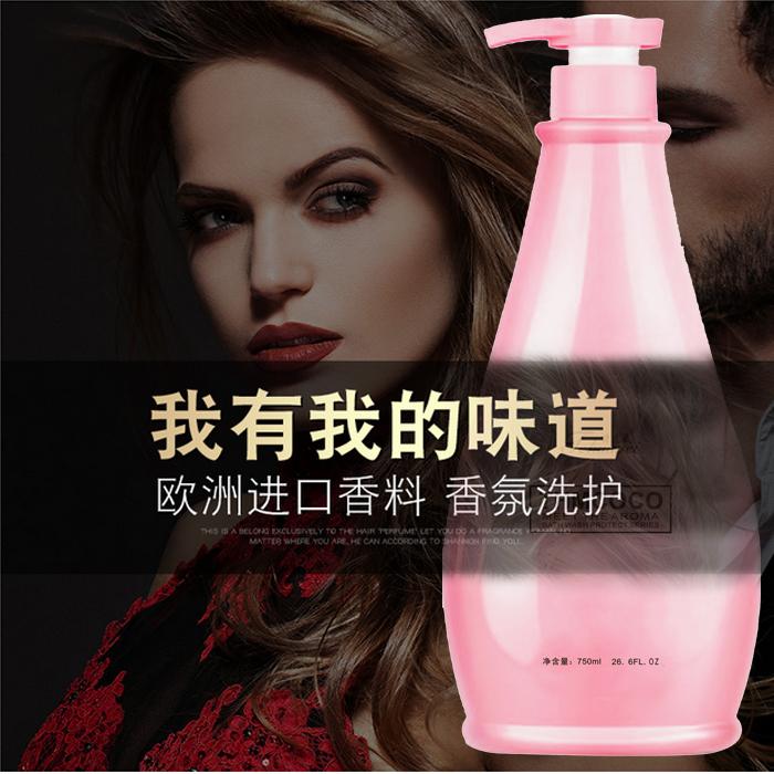 香水洗发水THMCOCO持久留香男女控油去屑止痒非韩国洗头膏旗舰店