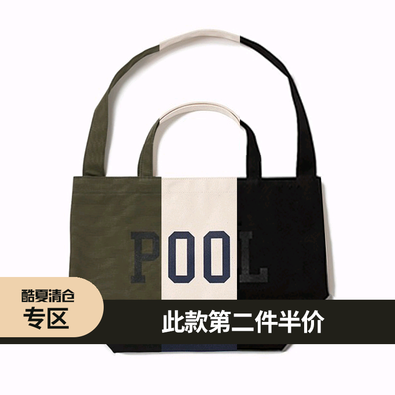 the pool aoyama tote 藤原浩托特包揹包潮牌ins超火軍綠帆布包