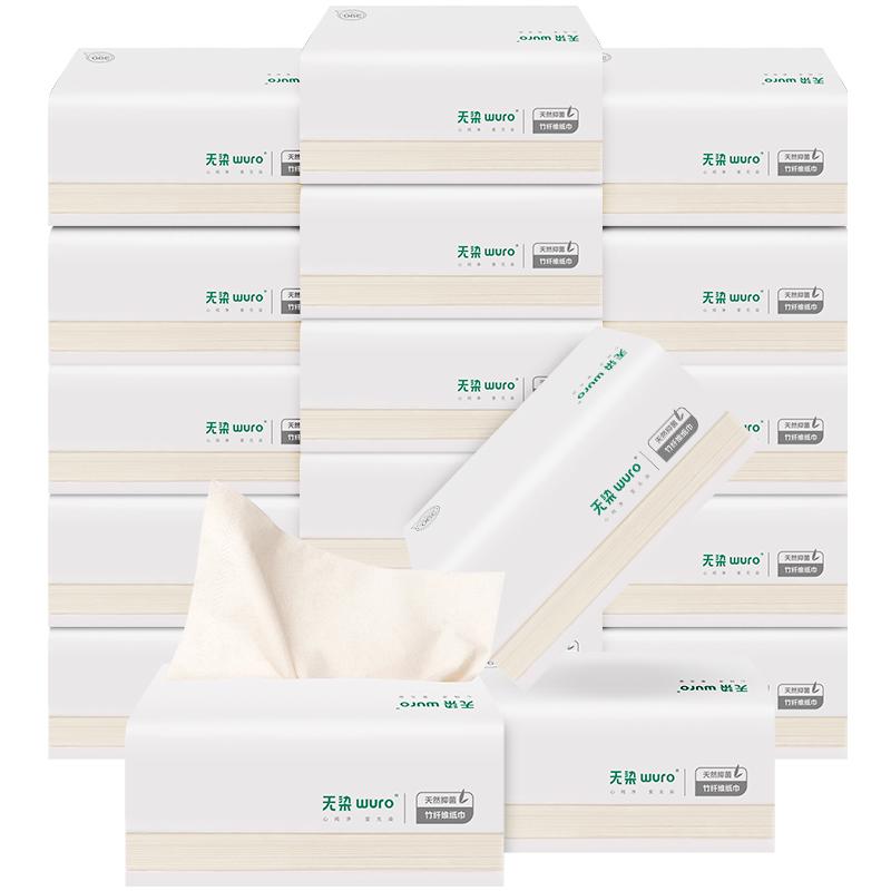 无染小米整箱抽纸18包30包可选