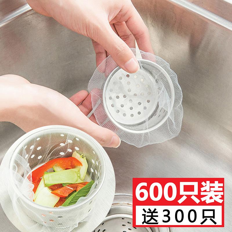 水槽下水道地漏过滤网 厨房排水口垃圾袋洗菜盆洗碗池水池防堵塞