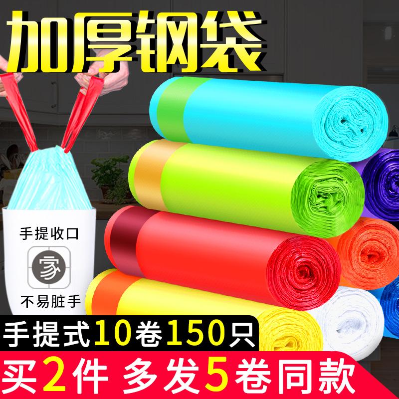 https://img.alicdn.com/i3/4151565603/O1CN01DR3Pat1rGDl6g0oIi_!!0-item_pic.jpg