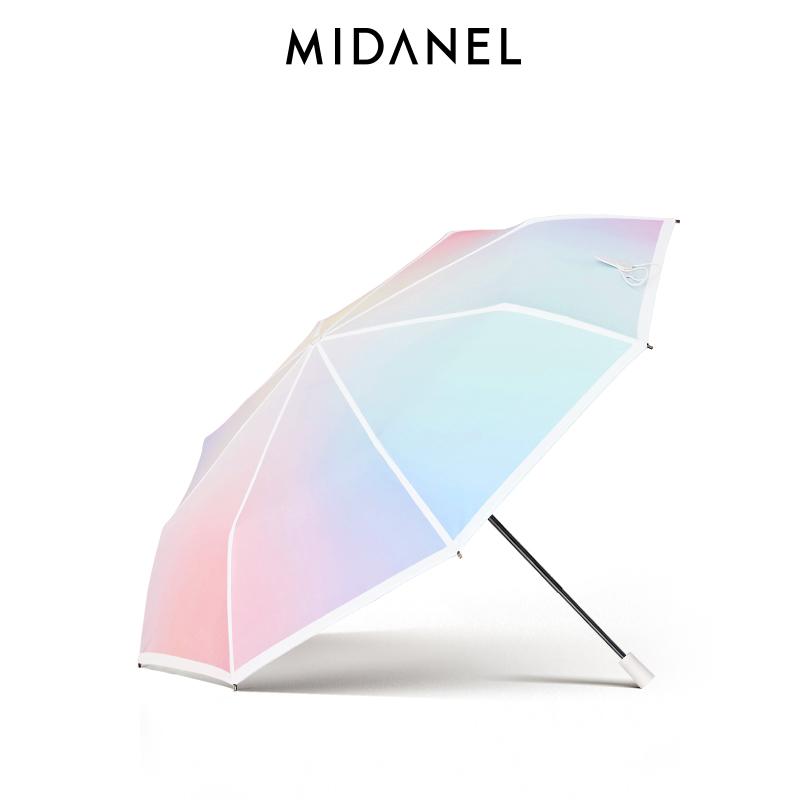美典MD太阳伞遮阳防晒防紫外线晴雨伞两用小清新女折叠迷你五折伞