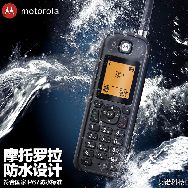摩托罗拉 远距离穿墙数字无绳电话办公 家用无线座机可配子母机