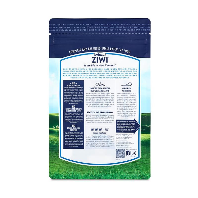 【临期特惠】ZIWI滋益巅峰风干天然羊肉无谷猫粮1kg猫咪主粮进口优惠券