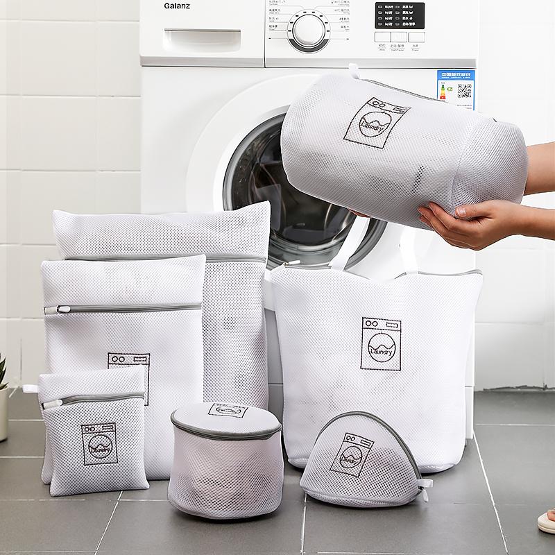 洗衣袋滚筒洗衣机专用内衣毛衣防变形过滤网洗衣服网袋护洗袋衣物